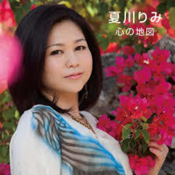 沖縄 出身 の 人気 歌手 【2020最新】沖縄県出身の有名アーティストを一挙紹介!