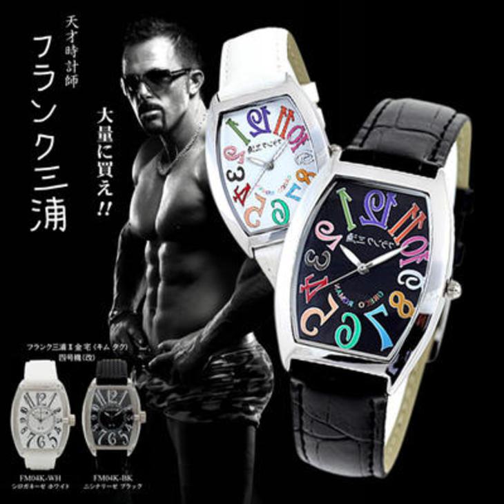 low priced 8780d 36b24 数多くの芸能人が愛用している腕時計ランキングトップ5! | The ...