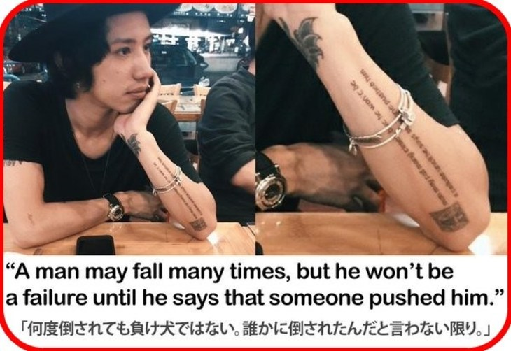 5位:ONE OK ROCK Takaのタトゥーの意味とは